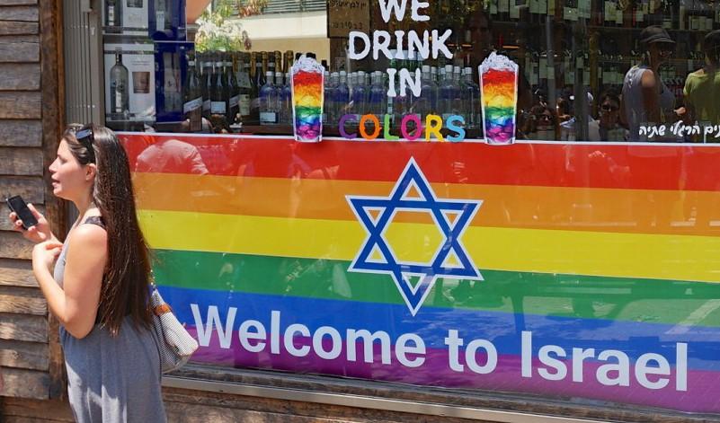 Celebración del Orgullo Gay en Tel Aviv (Israel)